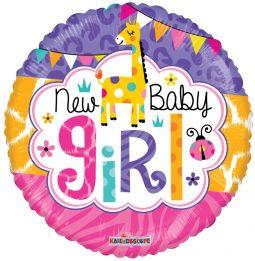בלון להולדת בת