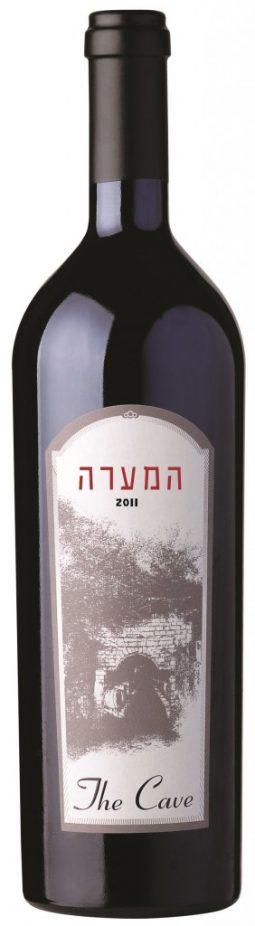 יין המערה